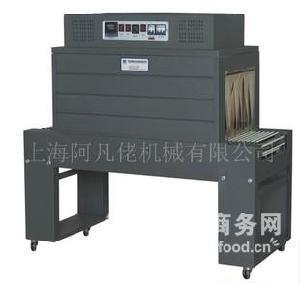 BS4535型号PE膜热收缩机