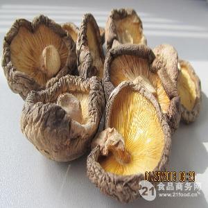 【森华源】干香菇 2-3 cm