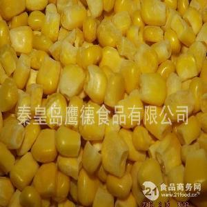 速冻甜玉米粒